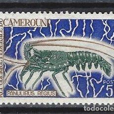 Sellos: CAMERÚN 1968 - FAUNA CRUSTÁCEOS - SELLO USADO. Lote 206121406