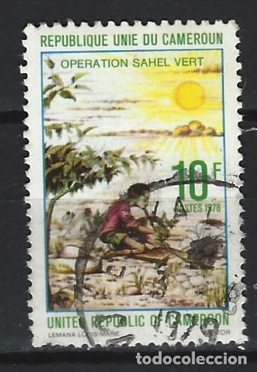 CAMERÚN 1978 - SELLO USADO (Sellos - Extranjero - África - Camerún)