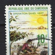 Sellos: CAMERÚN 1978 - SELLO USADO. Lote 206121511