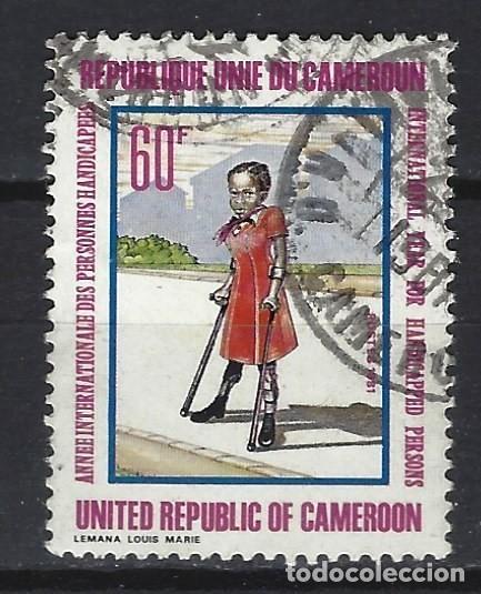 CAMERÚN 1981 - SELLO USADO (Sellos - Extranjero - África - Camerún)