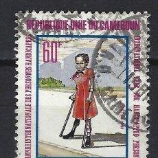 Sellos: CAMERÚN 1981 - SELLO USADO. Lote 206121623