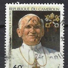 Sellos: CAMERÚN 1985 - VISITA DEL PAPA JUAN PABLO II - SELLO USADO. Lote 206121921