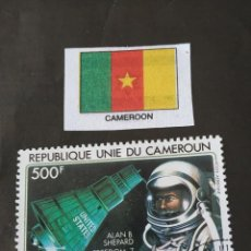 Selos: CAMERÚN A. Lote 208589407