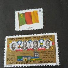 Francobolli: CAMERÚN B. Lote 208589486