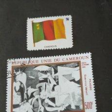 Francobolli: CAMERÚN D1. Lote 208589657