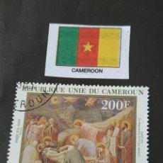 Francobolli: CAMERÚN D2. Lote 208589760