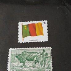 Francobolli: CAMERÚN F. Lote 208590142