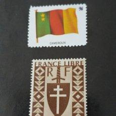 Selos: CAMERÚN G. Lote 208590256