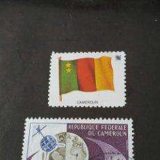 Sellos: CAMERÚN H2. Lote 208590478