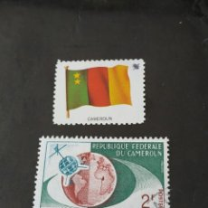 Sellos: CAMERÚN H3. Lote 208590575