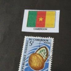 Selos: CAMERÚN I2. Lote 208590682
