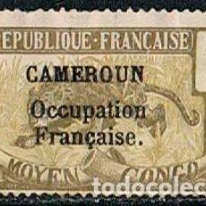 Sellos: CAMERUN Nº 17 (1916), AOBRECARGADO: OCUPACIÓN FRANCESA DEL CAMERÚN, USADO. Lote 208957517