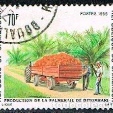 Sellos: CAMERUN Nº 1145, PALMERAL DE DIBOMBARI (DESARROLLO AGRICOLA) USADO. Lote 209117735