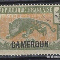 Francobolli: CAMERÚN 1920 - SELLO DEL CONGO SOBREIMPRESO - SELLO USADO. Lote 209764802