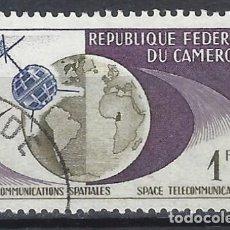 Sellos: CAMERÚN 1963 - TELECOMUNICACIONES - SELLO USADO. Lote 209764903
