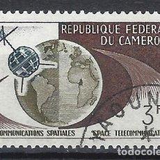 Sellos: CAMERÚN 1963 - TELECOMUNICACIONES - SELLO USADO. Lote 209764990