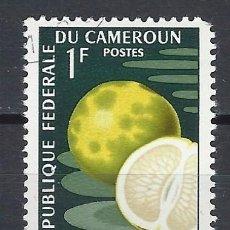 Sellos: CAMERÚN 1967 - FRUTOS - SELLO USADO. Lote 209765058