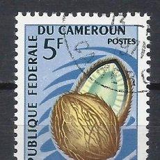 Sellos: CAMERÚN 1967 - FRUTOS - SELLO USADO. Lote 209765105