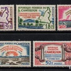 Sellos: CAMERUN 355/59** - AÑO 1962 - ANIVERSARIO DE LA REUNIFICACION. Lote 213557382