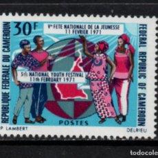 Sellos: CAMERUN 495** - AÑO 1971 - FESTIVAL NACIONAL DE LA JUVENTUD. Lote 213557643