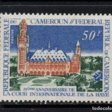 Sellos: CAMERUN 506** - AÑO 1971 - 25º ANIVERSARIO DEL TRIBUNAL INTERNACIONAL DE JUSTICIA DE LA HAYA. Lote 213557758