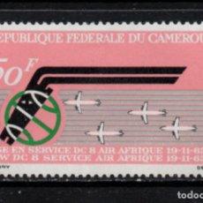 Sellos: CAMERUN AEREO 60** - AÑO 1963 - ANIVERSARIO DE LA COMPAÑIA AEREA AIR AFRICA. Lote 213558796