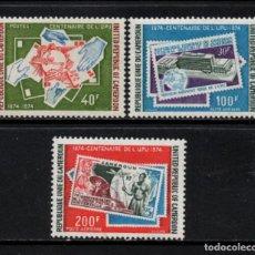 Sellos: CAMERUN 574 Y AEREO 233/34** - AÑO 1974 - CENTENARIO DE LA UNION POSTAL UNIVERSAL. Lote 213559353