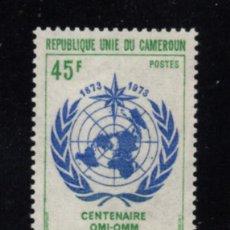 Sellos: CAMERUN 552** - AÑO 1973 - DIA MUNDIAL DE LA METEOROLOGIA. Lote 213892882