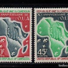 Sellos: CAMERUN 562/63** - AÑO 1974 - 10º ANIVERSARIO DE LA ORGANIZACION DE LA UNIDAD AFRICANA. Lote 213893038