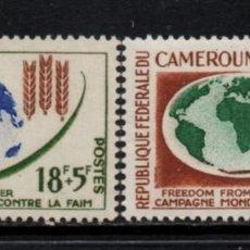 Sellos: CAMERUN 365/66** - AÑO 1963 - CAMPAÑA MUNDIAL CONTRA EL HAMBRE. Lote 243688840