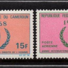 Sellos: CAMERÚN 467 Y AÉREO 121** - AÑO 1968 - AÑO INTERNACIONAL DE LOS DERECHOS HUMANOS. Lote 247617285