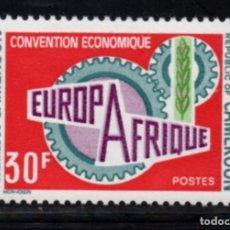 Sellos: CAMERUN 492** - AÑO 1970 - EUROPAFRICA. Lote 214433907