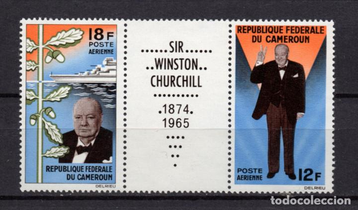 CAMERÚN AÉREO 67A** - AÑO 1965 - MUERTE DE SIR WINSTON CHURCHILL (Sellos - Extranjero - África - Camerún)