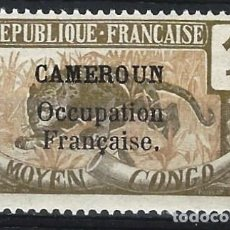 "Selos: CAMERÚN 1916-17 - SELLO DEL CONGO MEDIO SOBRECARGADO ""CAMEROUN OCCUPATION FRANÇAISE"" - MH*. Lote 215107285"