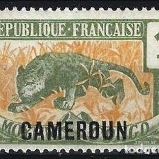 """Selos: CAMERÚN 1921 - SELLO DEL CONGO MEDIO SOBRECARGADO """"CAMEROUN"""", LEOPARDO - MH*. Lote 215107431"""