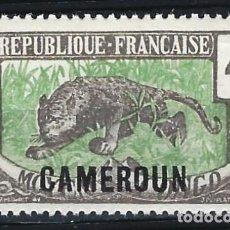 """Selos: CAMERÚN 1921 - SELLO DEL CONGO MEDIO SOBRECARGADO """"CAMEROUN"""", LEOPARDO - MH*. Lote 215107586"""