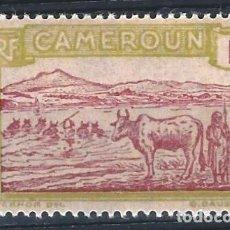 Selos: CAMERÚN 1925-27 - GANADERÍA - MNH**. Lote 215107700
