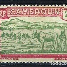 Selos: CAMERÚN 1925-27 - GANADERÍA - MH*. Lote 215107755