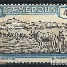 Selos: CAMERÚN 1925-27 - GANADERÍA - MH*. Lote 215107840