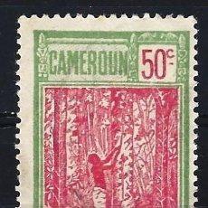 Selos: CAMERÚN 1925-27 - PALMERAL - USADO. Lote 215107910