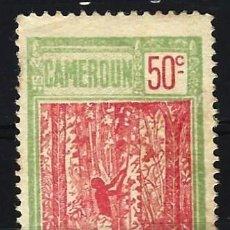 Selos: CAMERÚN 1925-27 - PALMERAL - SIN GOMA. Lote 215107997