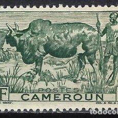 Selos: CAMERÚN 1946 - MOTIVOS LOCALES - MNH**. Lote 215108153