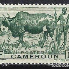 Selos: CAMERÚN 1946 - MOTIVOS LOCALES - MH*. Lote 215108207