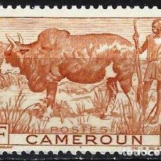 Selos: CAMERÚN 1946 - MOTIVOS LOCALES - MH*. Lote 215108245