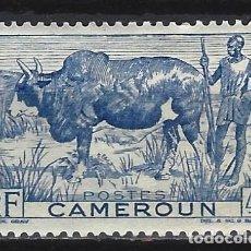 Selos: CAMERÚN 1946 - MOTIVOS LOCALES - SIN GOMA. Lote 215108288