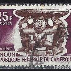 Selos: CAMERÚN 1966 - FESTIVAL MUNDIAL DE LAS ARTES NEGRAS - USADO. Lote 215108638