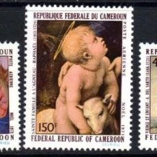Sellos: CAMERUN 1971 - NAVIDAD - YVERT Nº 193-193** POSTA AEREA. Lote 217015733