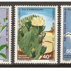 Sellos: CAMERUN 1971 - FLORES - YVERT Nº 496-498**. Lote 217016725