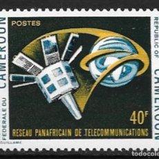 Sellos: CAMERUN 1971 - SATELITE DE TELECOMUNICACIONES - YVERT Nº 509**. Lote 217017578
