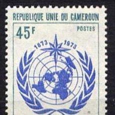 Sellos: CAMERUN 1973 - CENTENARIO DE LA ORGANIZACION MUNDIAL DE METEOROLOGIA - YVERT Nº 552**. Lote 217018933